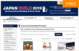 Free Entry in the Exhibitor Directory