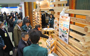 Building Renovation Expo|JAPAN BUILD - International Building & Home Week