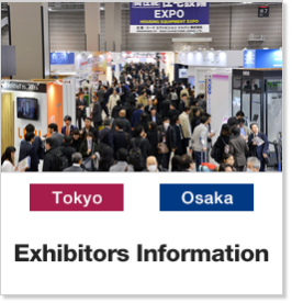 Exhibitors Information