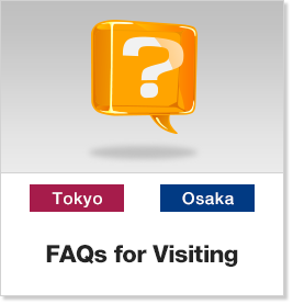 FAQs for Visiting