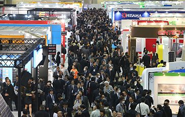 Exhibition Stand Builders In Japan : Smart building expo